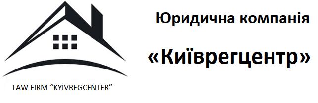 КиевРегЦентр