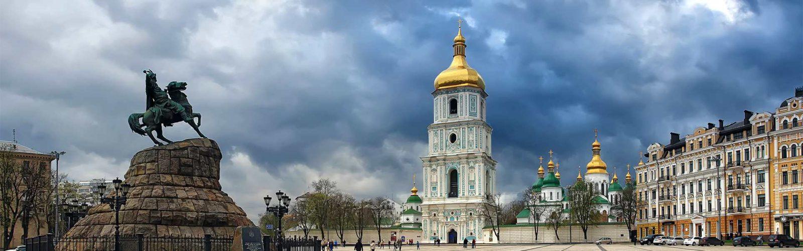 заказать продвижение сайта киев