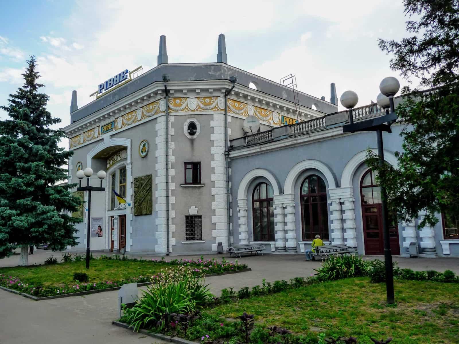 Раскрутка сайтов в Ровно